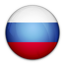 Нажмите для Pусских